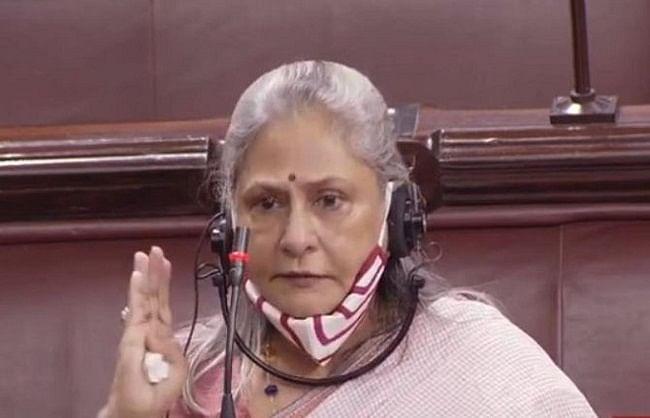 सिनेमा उद्योग की मदद को आगे आए सरकार: जया बच्चन