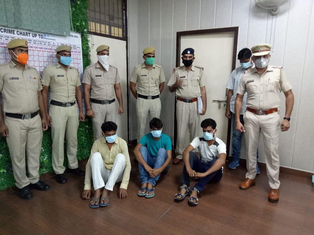 राष्ट्रीय राजमार्ग पर लूटपाट करने वाली शातिर गैंग के 3 आरोपी गिरफ्तार