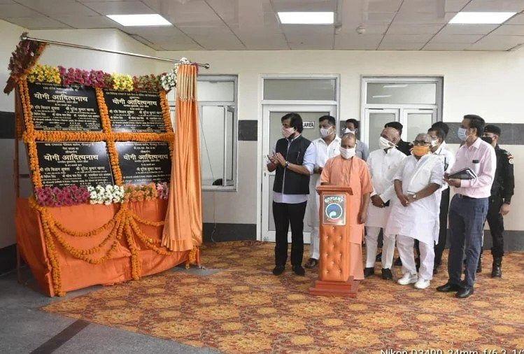 उप्र की पहली बीएसएल-3 लैब गोरखपुर में शुरू, मुख्यमंत्री योगी बोले सामूहिक जिम्मेदारी से मिलेंगे बेहतर परिणाम