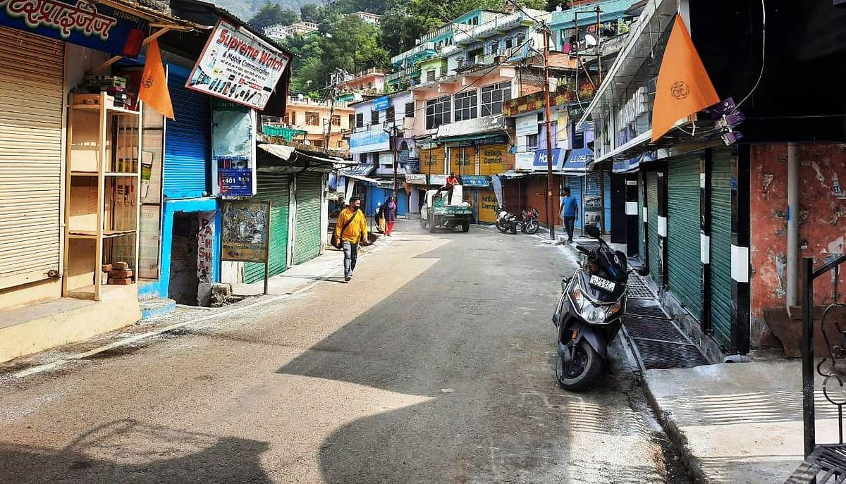 कोरोना संक्रमणः गोपेश्वर के व्यापारियों ने लिया सोमवार तक बाजार बंद करने का निर्णय