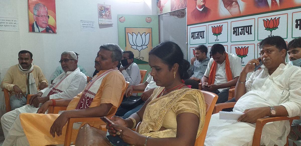 महाराष्ट्र के पूर्व सीएम  और बिहार के चुनाव  प्रभारी देवेन्द्र फड़नवीस के आरा  आगमन को ले तैयारियां पूरी