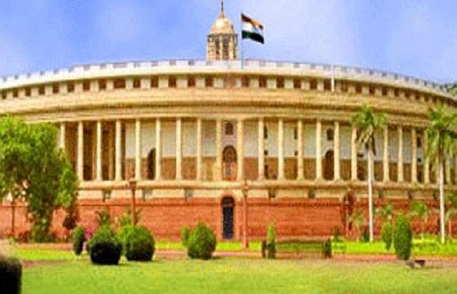 आवश्यक वस्तु (संशोधन) विधेयक-2020 पर लगी संसद की मुहर