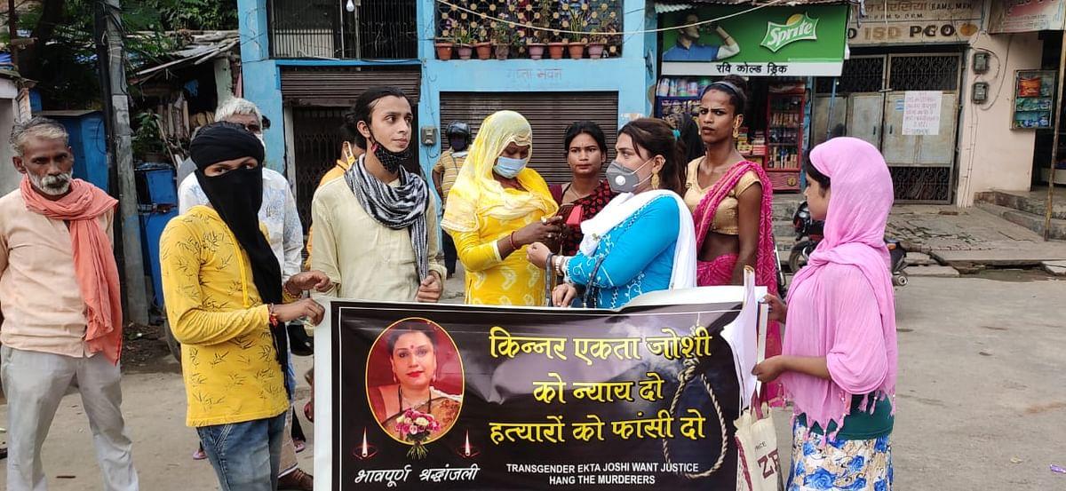 गुरु मां एकता जोशी के हत्यारों की गिरफ्तारी की मांग, किन्नरों ने निकाली इंसाफ रैली