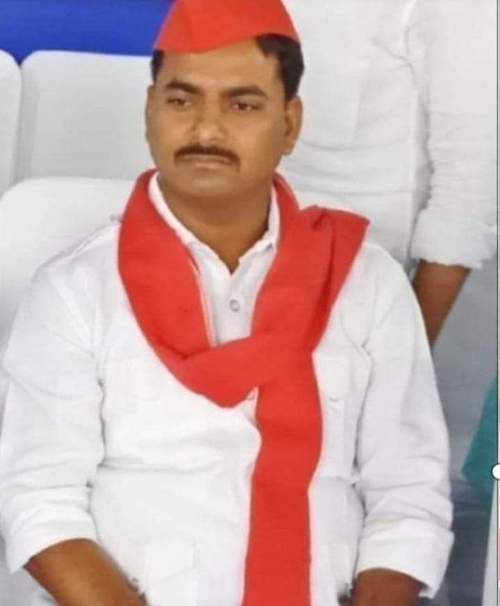 प्रतापगढ़ में जिलाध्यक्ष की गिरफ्तारी के बाद सपाइयों में आक्रोश