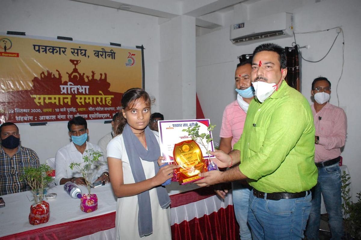 पत्रकार संघ ने प्रतिभावान छात्र-छात्राओं और उत्कृष्ट कार्य करने वालों को किया सम्मानित