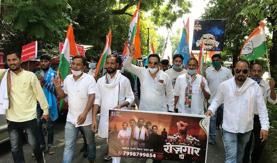 कांग्रेस ने मनाया राष्ट्रीय बेरोजगारी दिवस