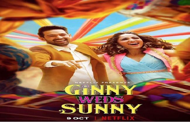 9 अक्टूबर को नेटफ्लिक्स पर रिलीज होगी यामी गौतम और विक्रांत मैसी की 'गिन्नी वेड्स सन्नी'