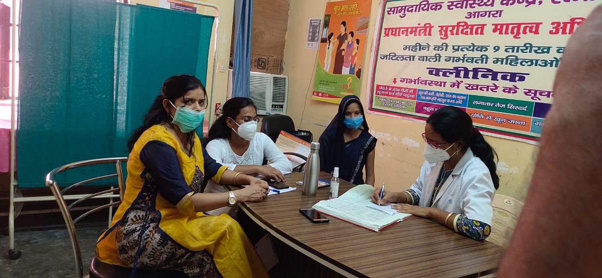 प्रधानमंत्री सुरक्षित मातृत्व अभियान  के अंतर्गत गर्भवती महिलाओं की हुई जांच