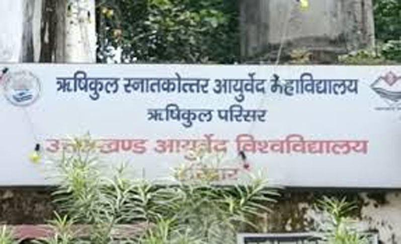 कोरोनाः ऋषिकुल मेडिकल कॉलेज में 2 दिन में मिले 16 संक्रमित