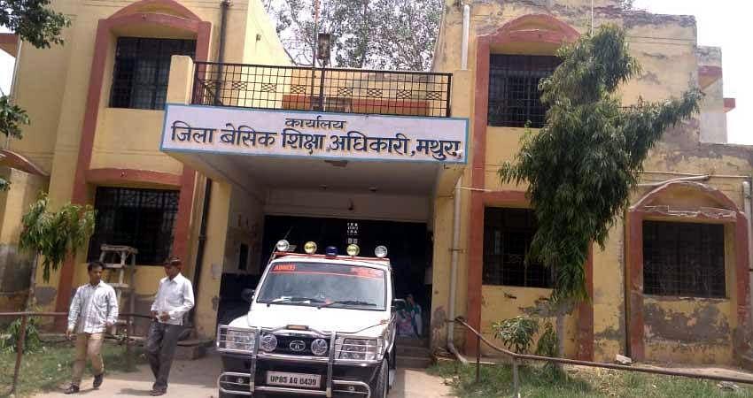 मथुरा : जिला बेसिक शिक्षा कार्यालय से 150 शिक्षकों के मूल शैक्षिक अभिलेख गायब, अधिकारी ने कोतवाली में दी तहरीर