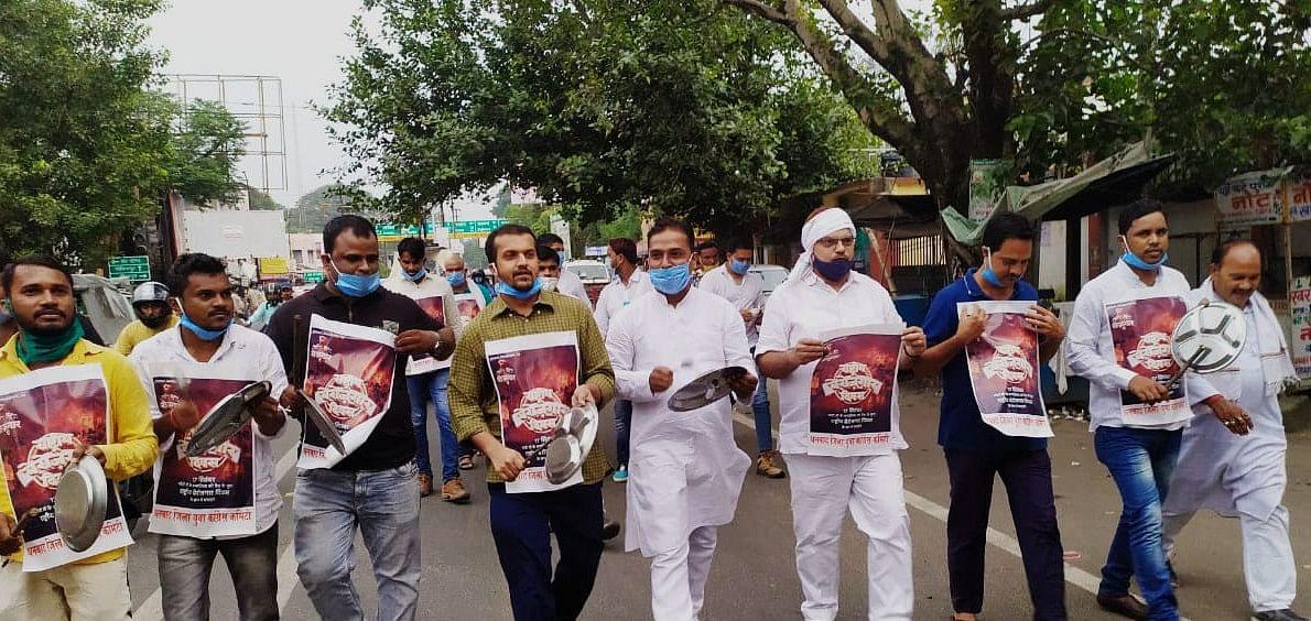 प्रधानमंत्री नरेंद्र मोदी के जन्म दिवस को राष्ट्रीय बेरोजगार दिवस के रुप में मनाया जाए :युवा कांग्रेस