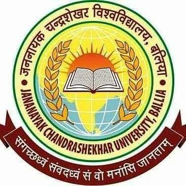 जेएनसीयू कोरोना काल में स्नातक स्तर का परीक्षाफल घोषित करने वाला पहला विवि बना