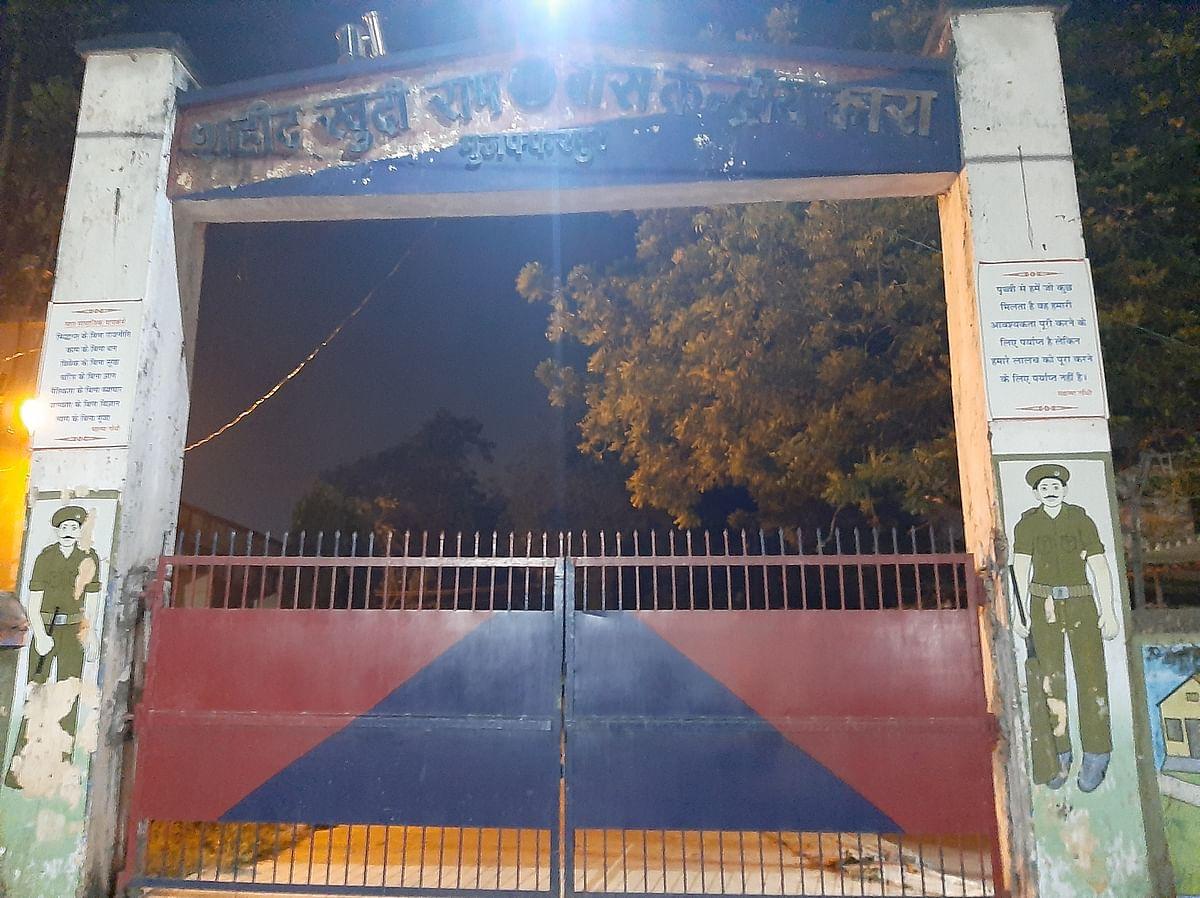 सुरक्षा कारणों से मुज़फ़्फ़रपुर जेल में घंटोंं  छापेमारी
