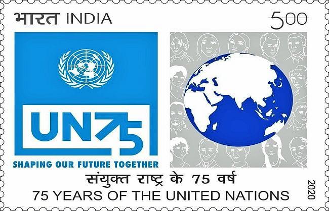 संयुक्त राष्ट्र की 75वीं वर्षगांठ पर डाक टिकट जारी
