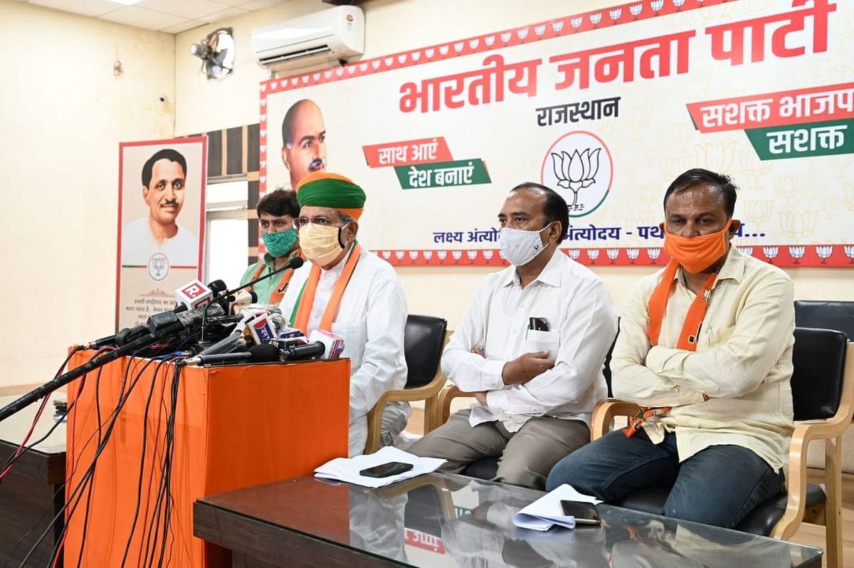राजस्थान के सभी 6 निगम प्रचंड बहुमत से जीतेगी भाजपा : मेघवाल
