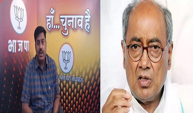दिग्विजय सिंह ने तुष्टीकरण की नीति अपनाकर हर हिन्दू को आतंकी बताया: रामेश्वर शर्मा