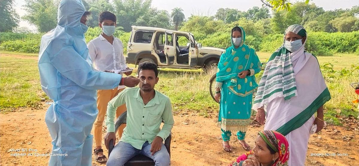 अनुमंडलीय अस्पताल में 509 लोगों का कोविड-19 टेस्ट किया गया