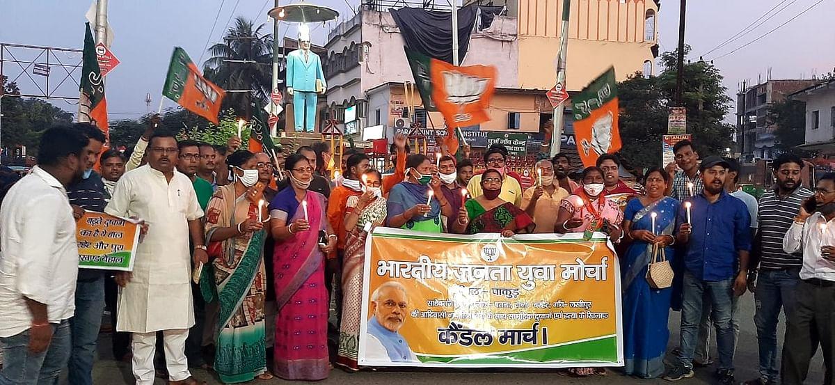 सामूहिक दुष्कर्म के खिलाफ भाजयुमो ने निकाला कैंडल मार्च