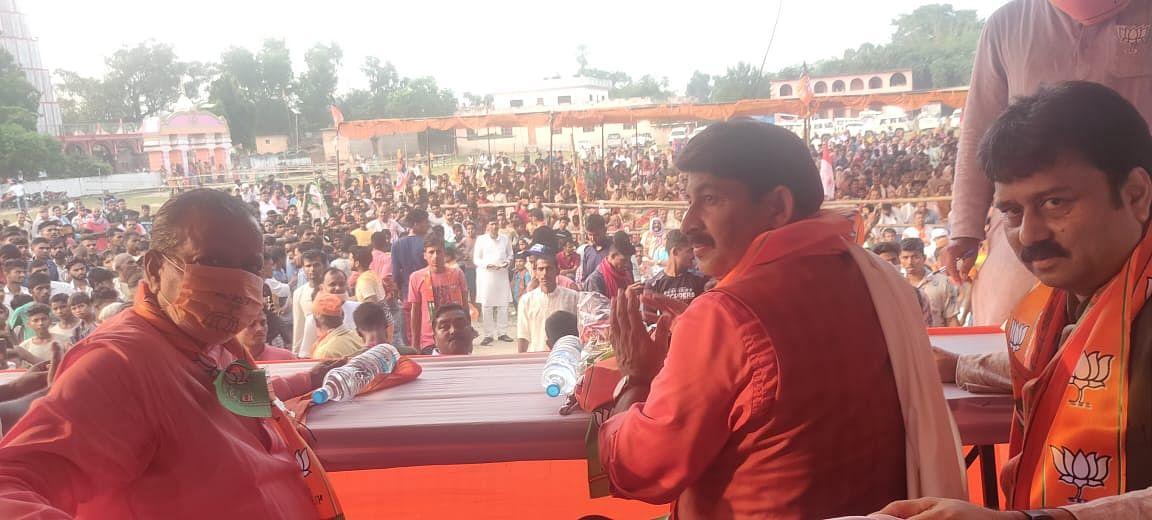 बड़हरा में राघवेन्द्र प्रताप की जीत से बिहार में सुशासन का होगा नया सवेरा:मनोज तिवारी