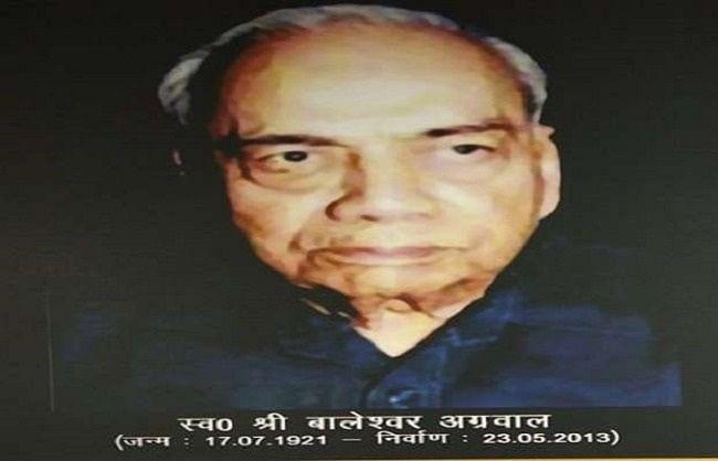 पत्रकारिता के पूर्णावतार थे बालेश्वर अग्रवाल : राम बहादुर राय
