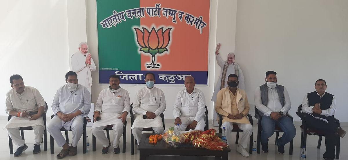 भाजपा अनुसूचित जाति मोर्चा की बैठक का आयोजन हुआ