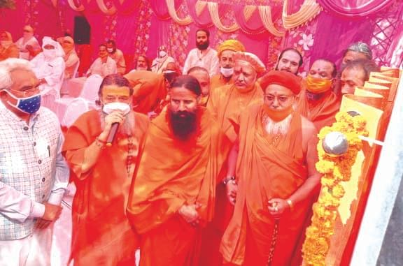 आश्रय व सेवा का अनुपम उदाहरण बनेगा हरिहर कन्हैया कृपाधाम: रामदेव