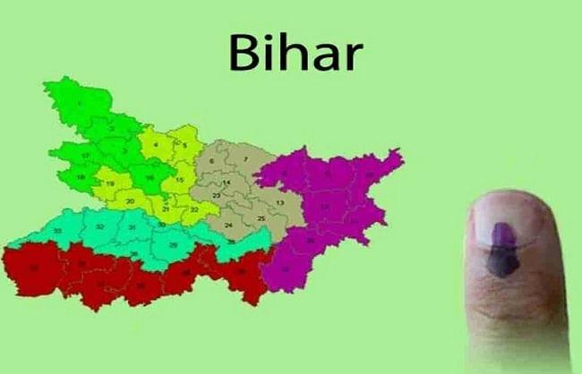 बिहार विधानसभा चुनाव : समाजवादियों के गढ़ में होगी दो पुत्रवधू के बीच टक्कर