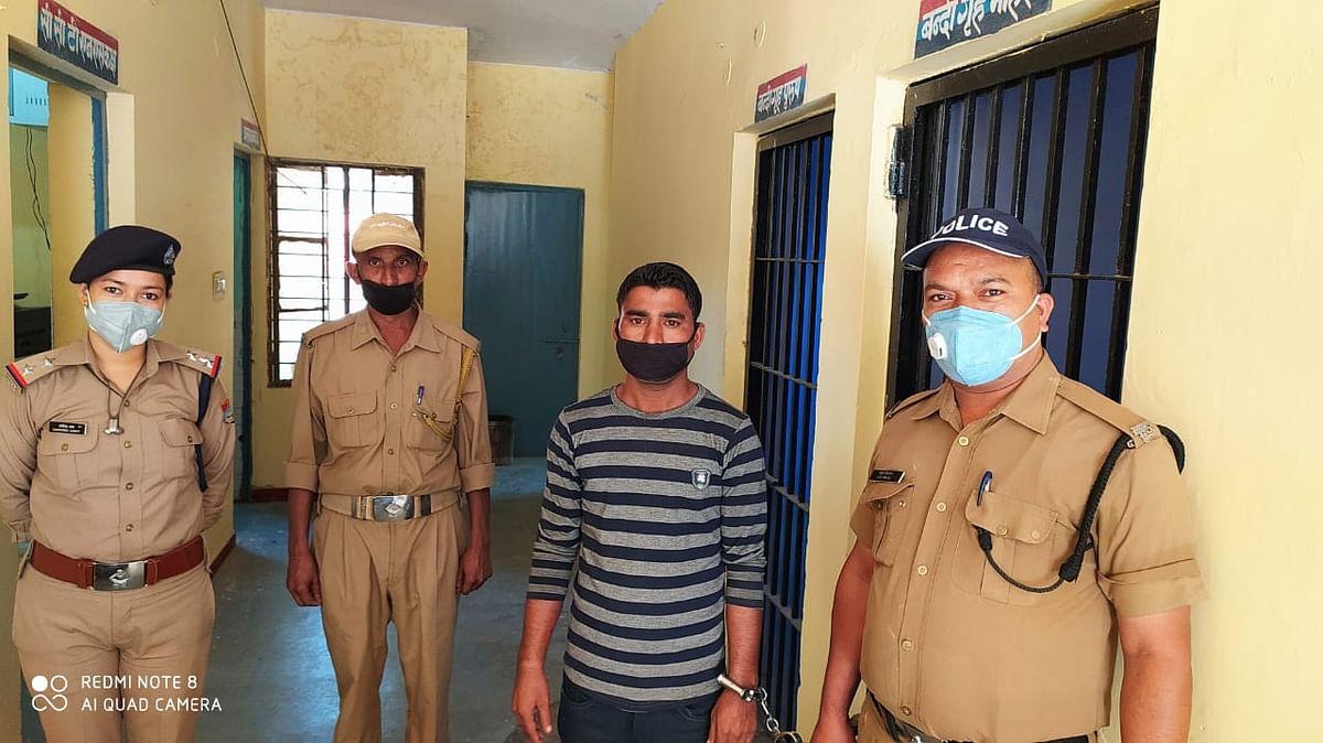 नाबालिग से छेड़छाड का आरोपित गिरफ्तार