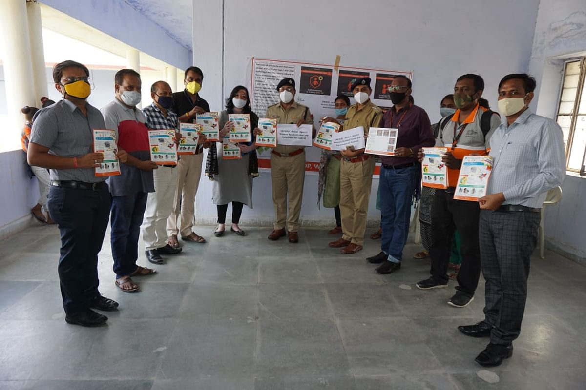 महिला अत्याचारों की रोकथाम के पुलिस विभाग ने जिले में शुरू किया आवाज अभियान
