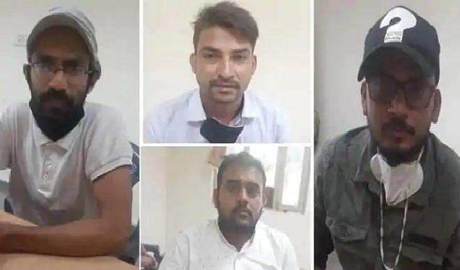 पॉपुलर फ्रंट ऑफ इंडिया के चार संदिग्धों से ईडी ने की 5 घंटे पूछताछ