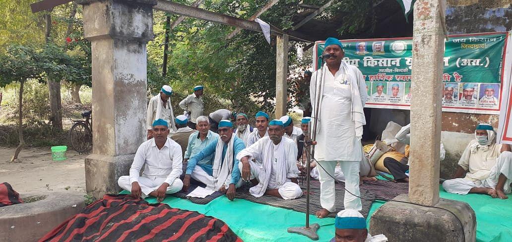 किसानों की समस्याओं को लेकर भाकियू ने उठाई आवाज