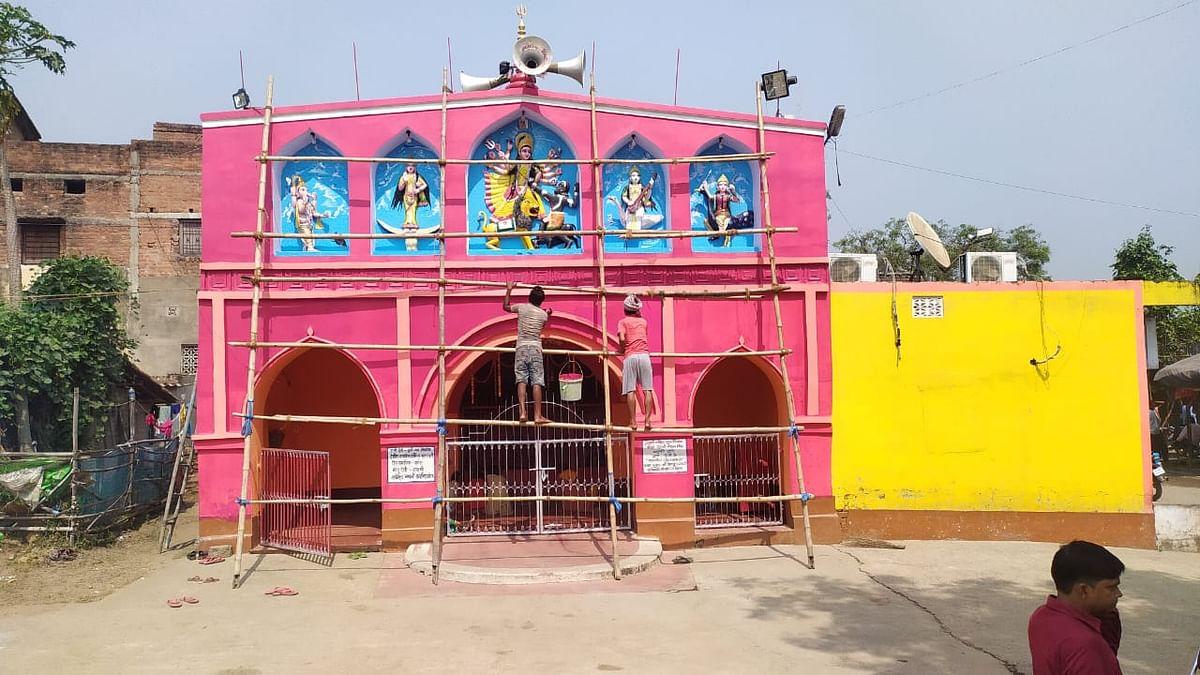 राजबाड़ी में  1932  से हो रहा  मां दुर्गा का राजशाही पूजा