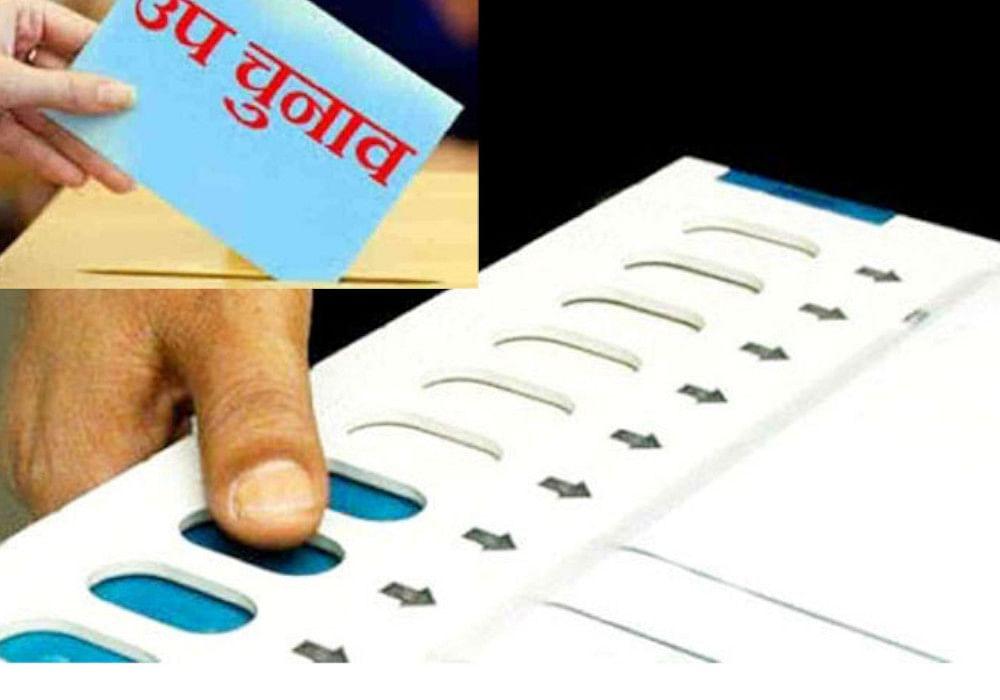 विधानसभा उपचुनाव को लेकर 21 उम्मीदवारों ने किया नामांकन