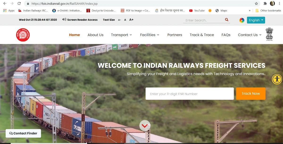 भारतीय रेल ने माल ग्राहकों के लिये शुरू किया  फ्रेट बिजनेस डेवलपमेंट पोर्टल