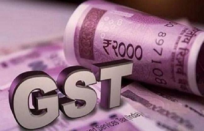 जीएसटी में कमी की भरपाई के लिए 1.1 लाख करोड़ रुपये उधार लेगी सरकार