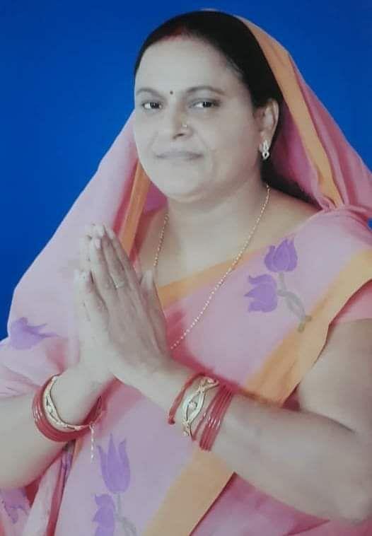 शोभा देवी,हाकिम प्रसाद और आशा देवी  छः साल के लिए  भाजपा से  निष्कासित