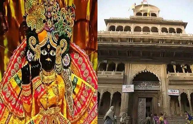 फिर अनिश्चितकालीन के लिए बंद हुआ मथुरा का बांकेबिहारी मंदिर