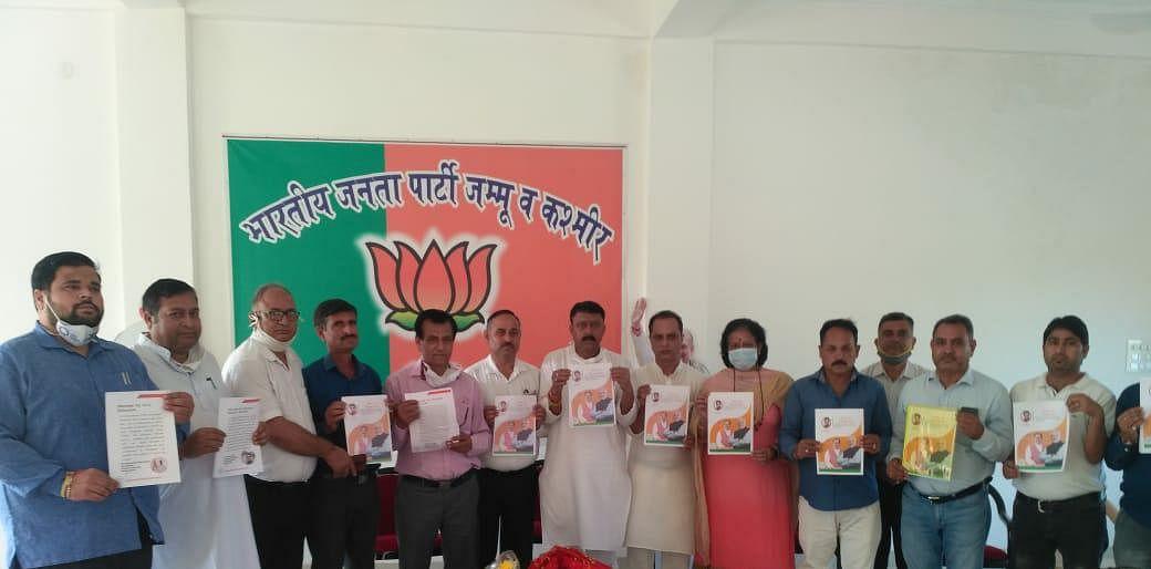 भाजपा जिला कठुआ इकाई द्वारा विभिन्न मंडलों की ईबुक को लांच किया गया, कोरोन काल के दौरान किए कार्य का विवरण दिया
