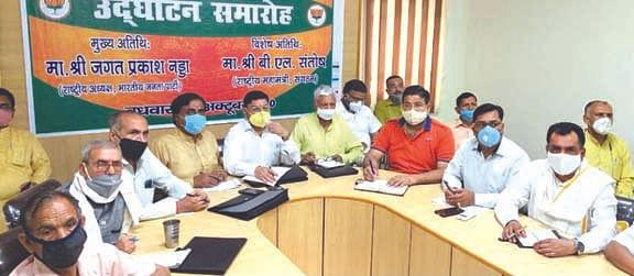 भाजपा की प्रादेशिक कार्यशाला का वर्चुअल उद्घाटन
