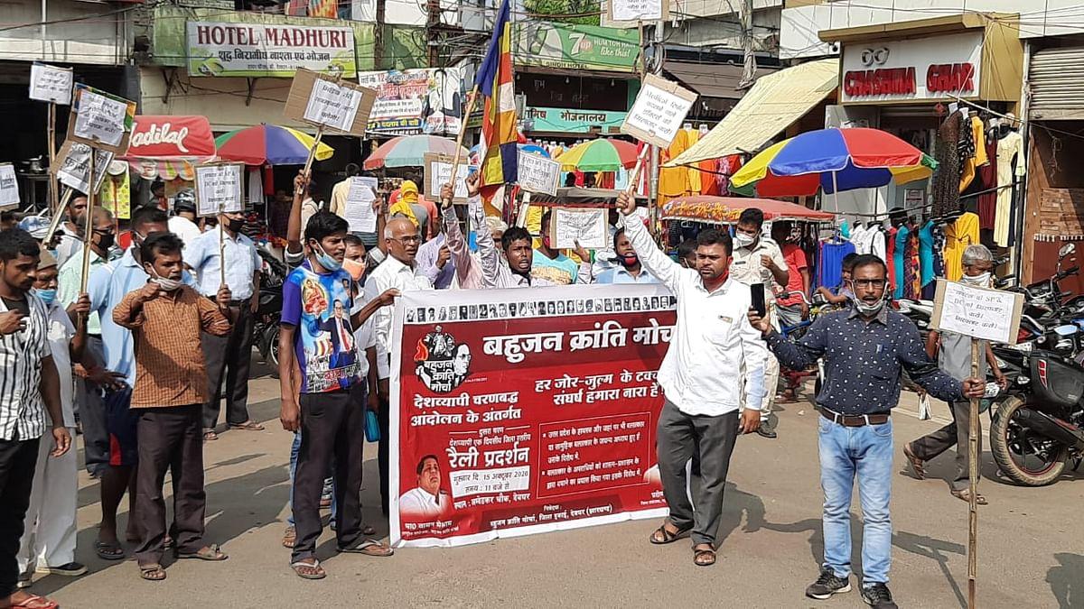 देवघर में बसपा ने निकाली रैली