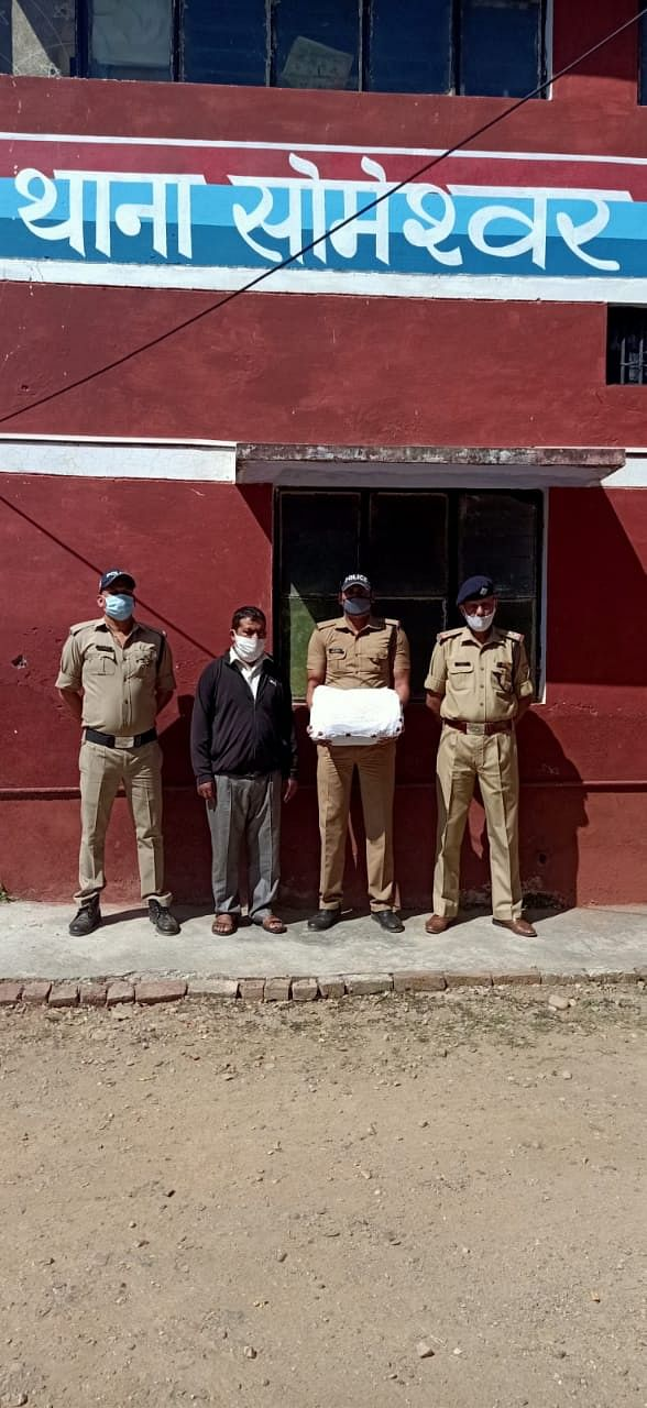 अल्मोड़ा में साढ़े सात लाख की चरस बरामद,एक गिरफ्तार