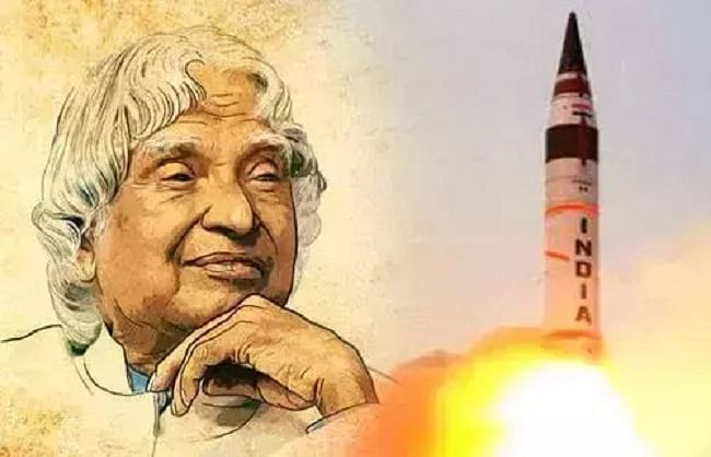 'मिसाइल मैन' ने भारत को एयरोस्पेस में दिलाई बढ़त