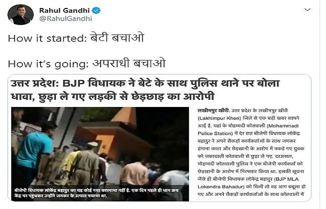 महिला सुरक्षा के मुद्दे पर राहुल ने योगी सरकार को घेरा, पूछा- अभिया 'बेटी बचाओ' है या 'अपराधी बचाओ'