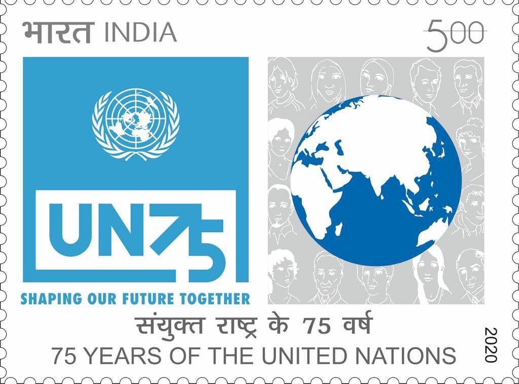 संयुक्त राष्ट्र की 75वीं वर्षगांठ पर डॉक विभाग ने जारी किया स्मारक डाक टिकट
