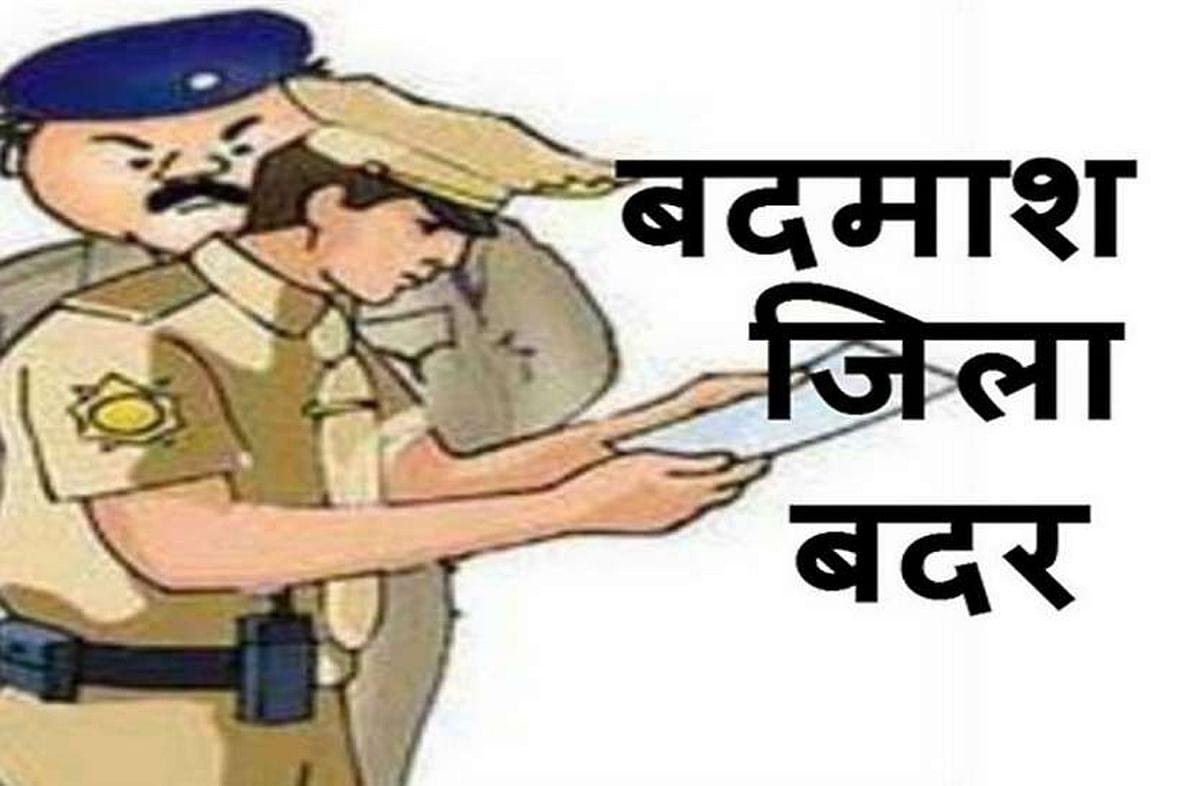 उपचुनावः अपराधियों को जिले से बाहर का रास्ता दिखाने के लिए पुलिस ने भेजे 20 नाम
