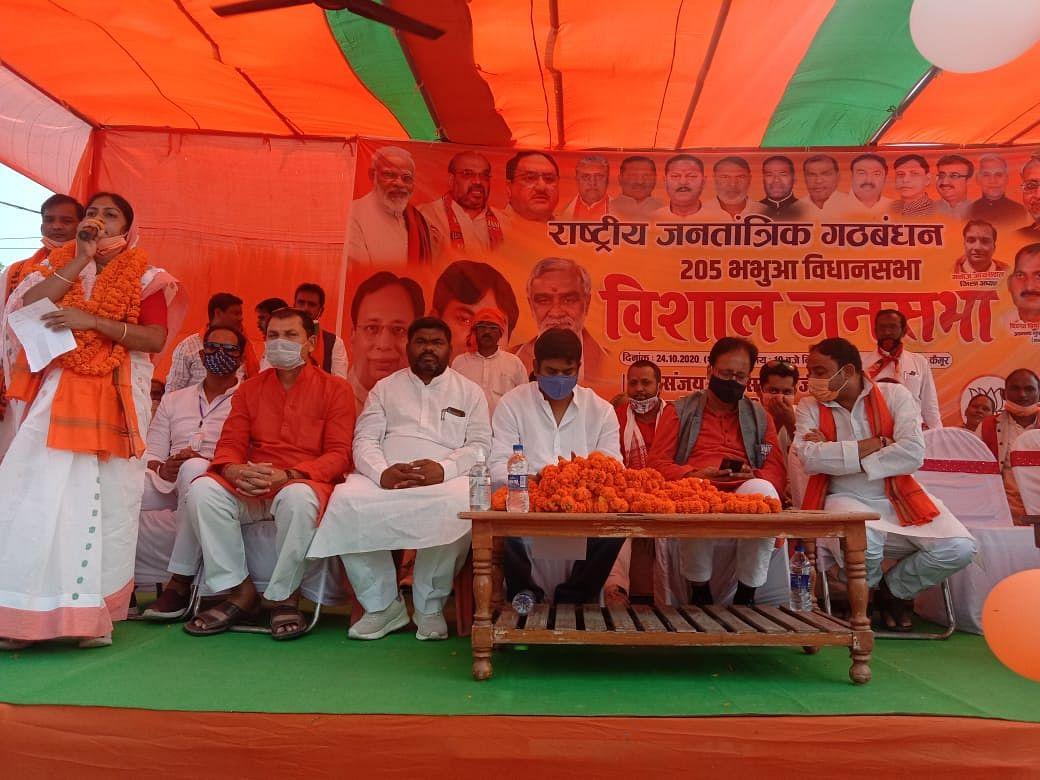 कोरोना काल में गरीबों को मुफ्त राशन दिया गया:संजय जायसवाल
