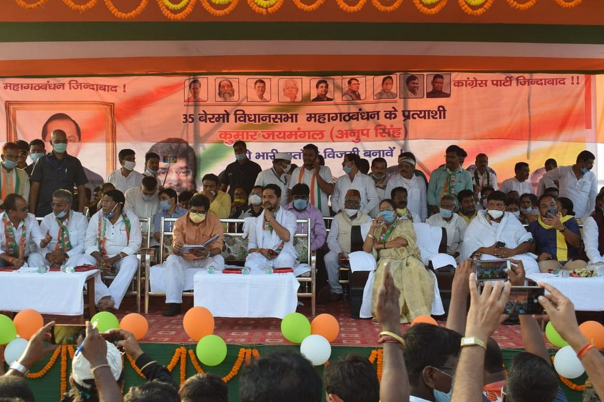 राजेंद्र बाबू के सपनों का बेरमो चाहिए : हेमंत सोरेन