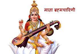नवरात्रि का दूसरा दिन - ब्रह्मचारिणी माता की आरती, मंत्र, पूजा विधि