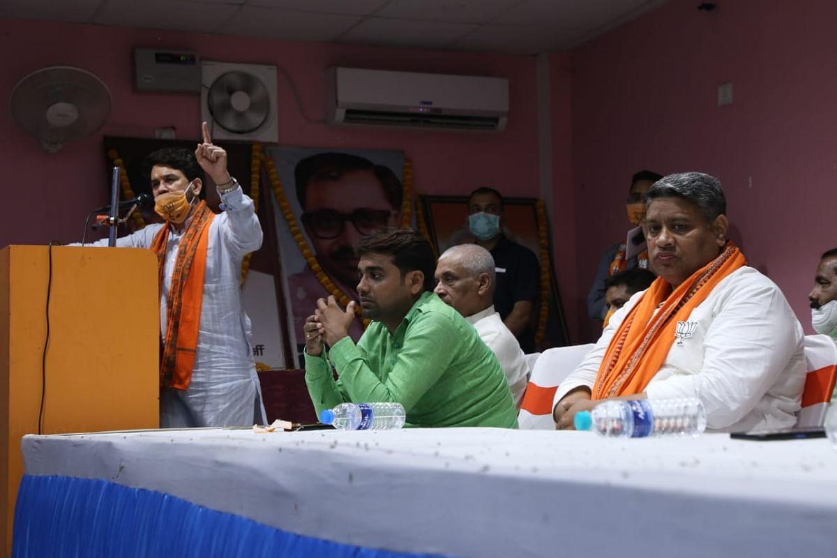 रचे जा रहे हैं विकास के नए आयाम, दो तिहाई बहुमत से बनेगी एनडीए की सरकार : अनुराग ठाकुर