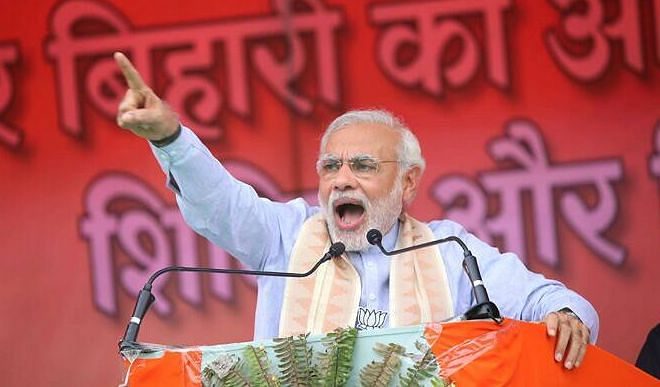 बिहार चुनाव में ताबड़तोड़ होगी पीएम मोदी की रैलियां, प्लान तैयार करने में जुटी भाजपा